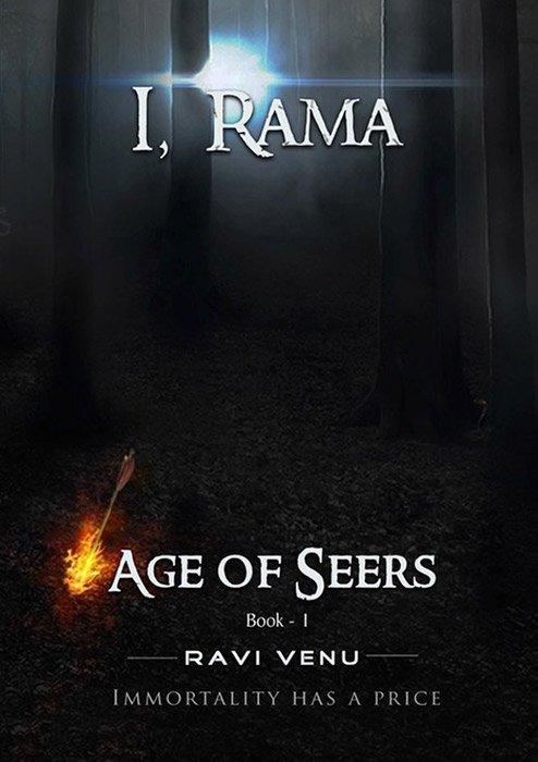 I Rama marker